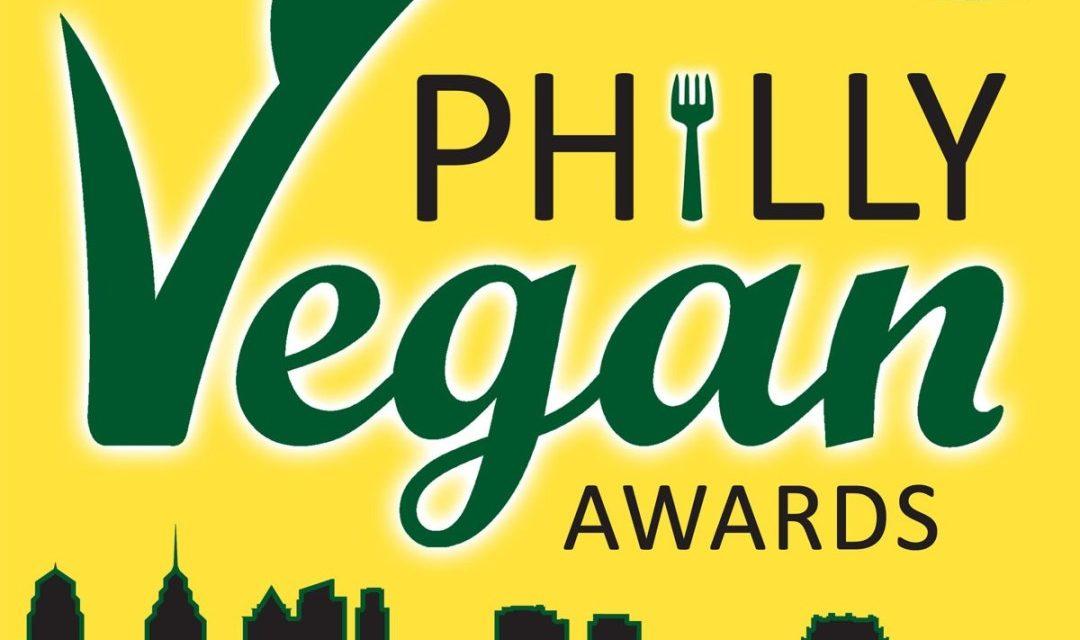 Philly Vegan Award Categories